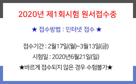 pop200218.jpg